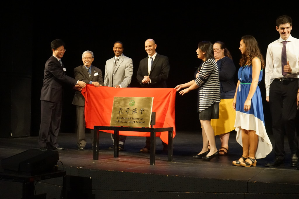 Chinese Consulate General, Superintendent and BHS Principal join in the unveiling of the Confucius Classroom Plaque
